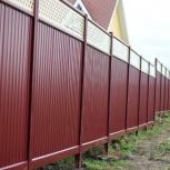 Забор под ключ недорого, Новосибирск