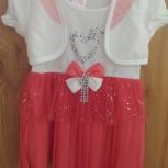 Продам нарядное платье- комплект для девочки, Новосибирск