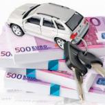 Куплю ваш автомобиль в любом состояние, возможен авто обмен, Новосибирск