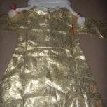 костюм снегурочки детский, Новосибирск