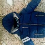 Теплая куртка modis, Новосибирск