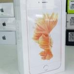 Новый смартфон  Apple iPhone 6s, Rose Gold, 32Gb, Новосибирск