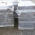 Продам кирпич сибит бетолекс, Новосибирск