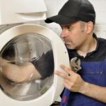 Ремонт холодильников, стиральных машин, электроплит на дому, Новосибирск