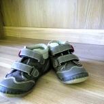 Ботиночки для мальчика разные, Новосибирск