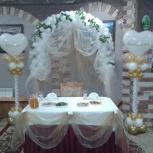 Оформление свадеб и других праздников, Новосибирск