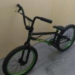 Велосипед BMX, Новосибирск