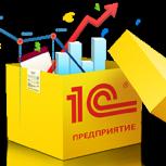 Требуются консультации по программированию 1с, Новосибирск