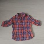 Продам детскую рубашку, Новосибирск