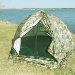 Палатка зонт летняя 2,9х1,6 «Камыш», Новосибирск