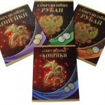 Комплект альбомов для монет. Современных копейки и рубли, Новосибирск