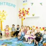 Частный детский сад лимпомпо на к.Маркса 11, Новосибирск