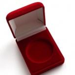 Футляр для одной монеты (диаметр 46 мм), Новосибирск