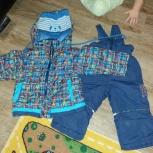 Продам демисезонный детский комбинезон, Новосибирск