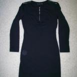 Черное платье футляр, Новосибирск