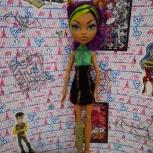 Продам куклу Monster High Клодин Вульф, Новосибирск