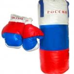 Боксерский набор РФ (большой), Новосибирск