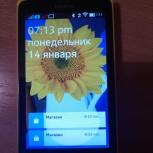 Смартфон Nokia RM-980 4Gb 3G, Новосибирск