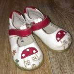 "Детские сакрыте сандали ""Jekky"", Новосибирск"