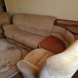 Диван-кровать с двумя креслами, Новосибирск