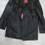 Кожаная куртка KAPRAUN (Германия), Новосибирск