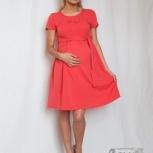 Нарядное платье для беременных, Новосибирск