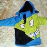 Деми куртка для мальчика 5-6 лет, Новосибирск