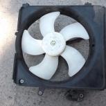 Продам диффузор вентилятор кондиционера Honda Stream RN1, RN2, RN5, Новосибирск