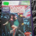 продам диск для xbox360 dance (танцы), Новосибирск