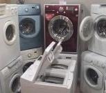 Куплю не рабочую,  рабочую стиральные машинки. Утилизация., Новосибирск