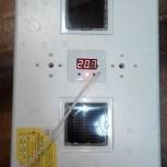 Инкубатор механический на 35 яиц с цифровым терморегулятором на 220 В, Новосибирск