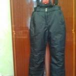 Продам зимние штаны, Новосибирск