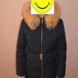 Продам пуховик, Новосибирск