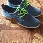 Продам мужские туфли, Новосибирск