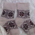 Носки шерстяные, Новосибирск