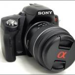 Куплю фотоаппарат серии альфа от Sony, Новосибирск