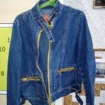 Джинсовая куртка, Новосибирск