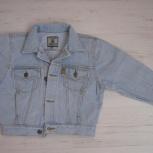 Продам американскую джинсовую курточку., Новосибирск