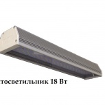 Фитосветильник (фитолампа) 18 вт на светодиодах bridgelux, Новосибирск