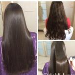 Максимальное увлажнение и восстановление волос с ботокс, Новосибирск