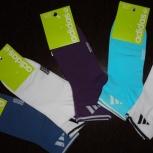 Продам носки Adidas, Nike, Новосибирск