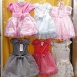 Нарядные платья для девочек, Новосибирск