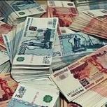 Займы под залог недвижимости авто и птс, Новосибирск