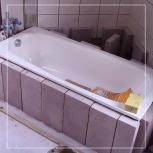 Вывоз старых ванн, Новосибирск