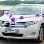 Бесплатно Свадебный автомобиль на веcь день, Новосибирск