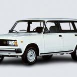 Куплю авто, Новосибирск