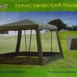 Шатер палатка 3.2M*3.2*2.45M новая, Новосибирск