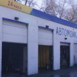 Продам автокомплекс, Новосибирск