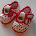 Продам пинетки/туфельки новые на девочку, Новосибирск