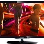 Нужен телевизор, либо ЖК либо плазма, Новосибирск